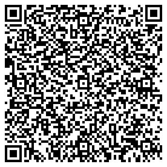 QR-код с контактной информацией организации ВертаМед, ЧУП