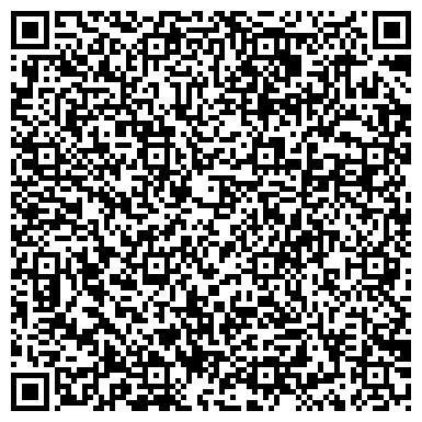 QR-код с контактной информацией организации Пашков А. Л., предприниматель