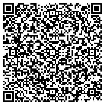 QR-код с контактной информацией организации Твой строитель, ООО