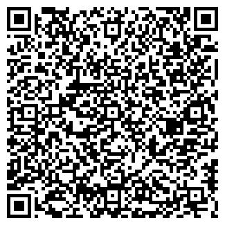 QR-код с контактной информацией организации Альпром