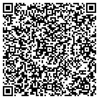 QR-код с контактной информацией организации ДЕЛИЦИЯ, ЧП