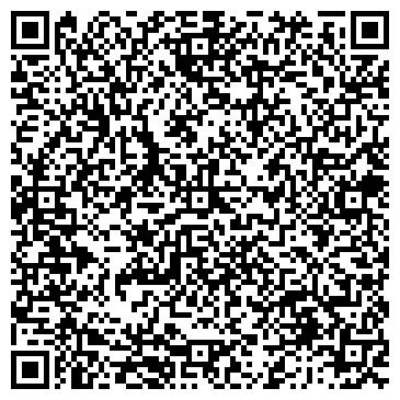 QR-код с контактной информацией организации Ремстройдрев-кровля 21 век, ОДО