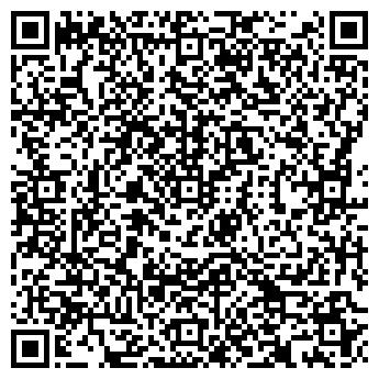QR-код с контактной информацией организации Альфавент, ООО