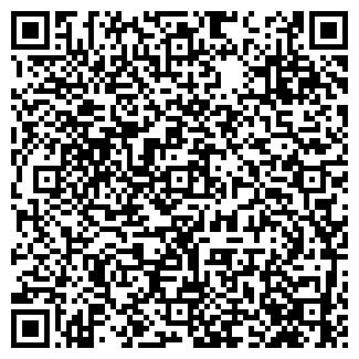QR-код с контактной информацией организации Вечность и К
