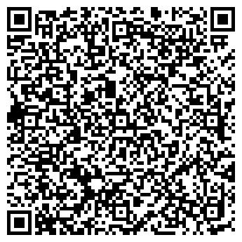 QR-код с контактной информацией организации Пропан-сервис, ООО