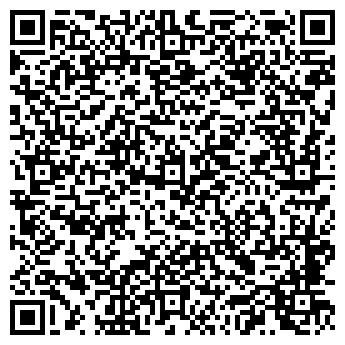 QR-код с контактной информацией организации Автоуслуги, ЧП