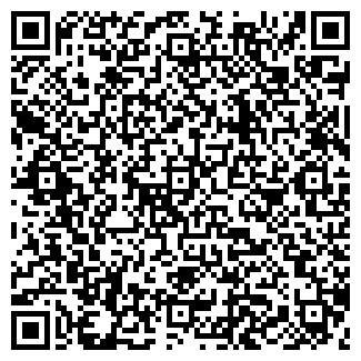QR-код с контактной информацией организации РАДА, МЧП