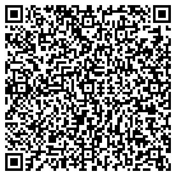 QR-код с контактной информацией организации Щербук, ЧТУП