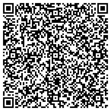 QR-код с контактной информацией организации Лапида, ЧПТУП