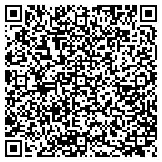 QR-код с контактной информацией организации Нивагаль, ЧУРП