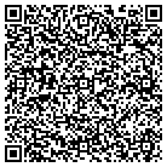 QR-код с контактной информацией организации АрКа-СпецСтрой, ЧП