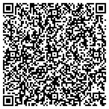 QR-код с контактной информацией организации Компания Дон, ООО