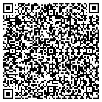 QR-код с контактной информацией организации Ларм, ЧП