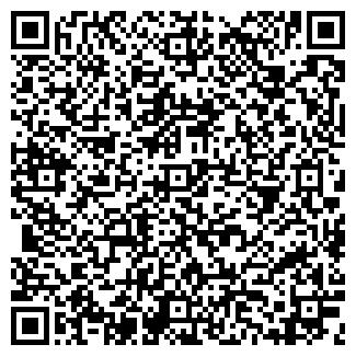 QR-код с контактной информацией организации ВВТП, ООО