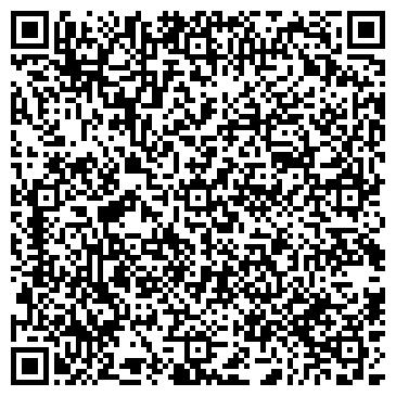 QR-код с контактной информацией организации Лиа Ltd, ООО
