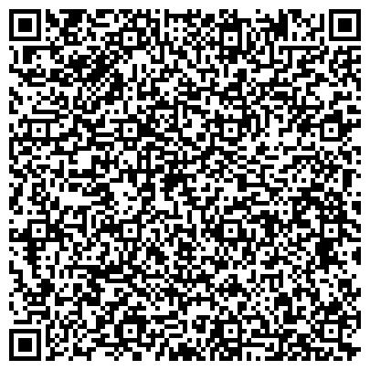 QR-код с контактной информацией организации Стройкомфорт, ООО