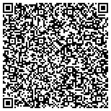QR-код с контактной информацией организации Клининговая компания Бивер Груп (Beaver-group), ООО