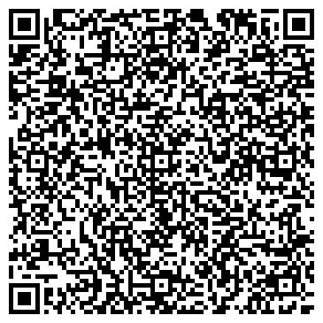 QR-код с контактной информацией организации Вема, ТМ Умный дом, ООО