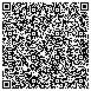 QR-код с контактной информацией организации Дестройка, ООО (Строительно-транспортная компания)