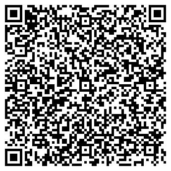 QR-код с контактной информацией организации Феникс Плюс, ООО