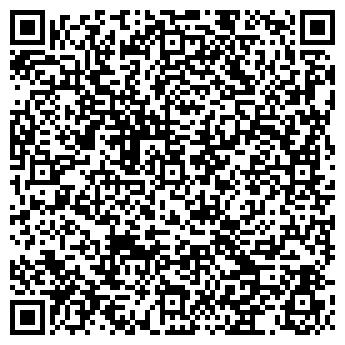 QR-код с контактной информацией организации Вадимпром, ООО