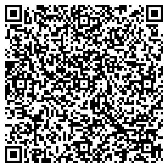 QR-код с контактной информацией организации Аллон Лтд, ООО