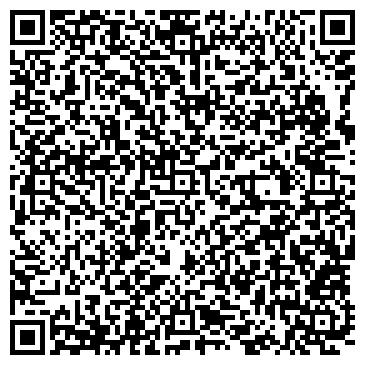 QR-код с контактной информацией организации Чистота Престиж, ООО