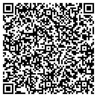 QR-код с контактной информацией организации Марион, ООО