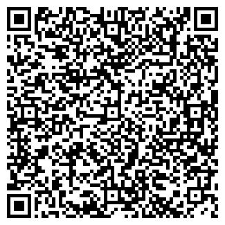 QR-код с контактной информацией организации Водогон, ООО