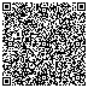 QR-код с контактной информацией организации Артал Уборка, ООО