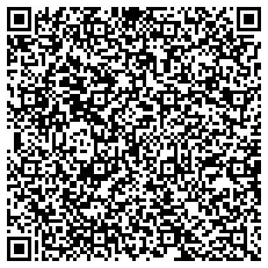 QR-код с контактной информацией организации Альтер-Сервис, ООО Авторизированный сантехнический сервис