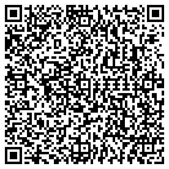 QR-код с контактной информацией организации 100 Услуг, ЧП