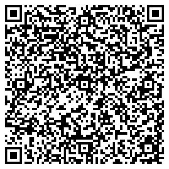 QR-код с контактной информацией организации Командор-С, ЧП
