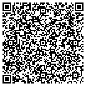 QR-код с контактной информацией организации Аквадар, Компания