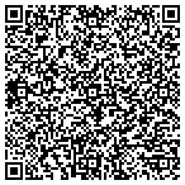 QR-код с контактной информацией организации Грей Воду Сервисный центр,ЧП