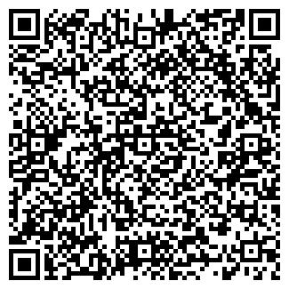 QR-код с контактной информацией организации Каминофф, ООО