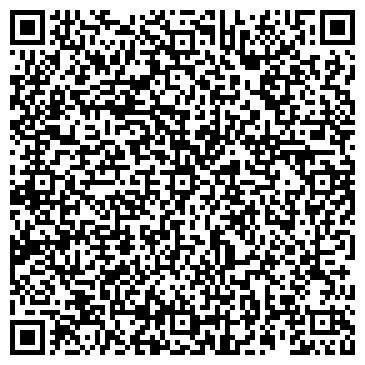 QR-код с контактной информацией организации Мрамор-Импекс, ООО