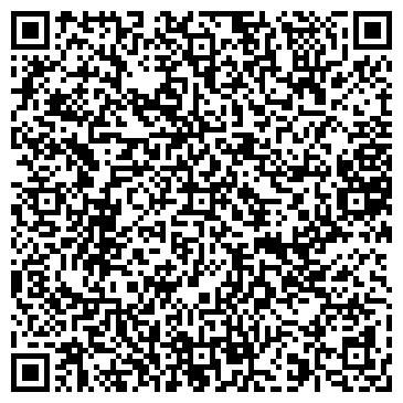QR-код с контактной информацией организации Антарес буд, ООО