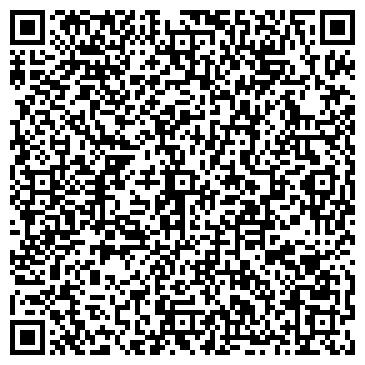 QR-код с контактной информацией организации Билашук, ЧП