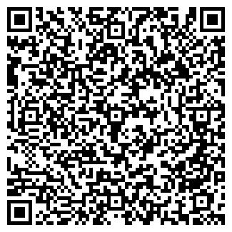 QR-код с контактной информацией организации СОВ, ООО