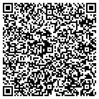 QR-код с контактной информацией организации Лидер Сервис Плюс, ООО