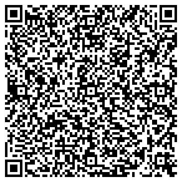 QR-код с контактной информацией организации Компания ЭСТ, ООО