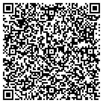 QR-код с контактной информацией организации КАЗАТИНСКИЙ МАСЛОЗАВОД
