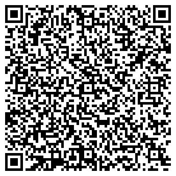 QR-код с контактной информацией организации У Лукьяна кафе, ЧП