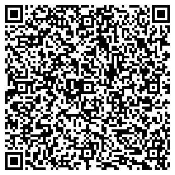 QR-код с контактной информацией организации Афекс, ООО