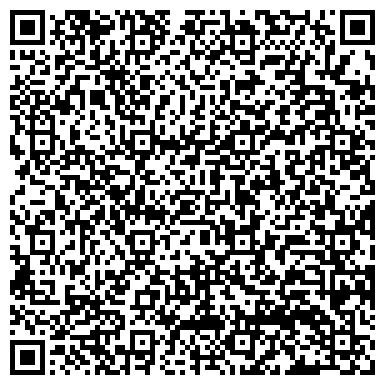 QR-код с контактной информацией организации КАЗАТИНСКАЯ РАЙОННАЯ ГОСУДАРСТВЕННАЯ СЕМЕННАЯ ИНСПЕКЦИЯ