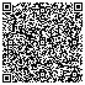 QR-код с контактной информацией организации Бютин-Эко, ООО