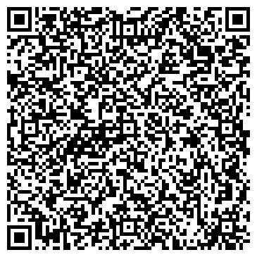 QR-код с контактной информацией организации КДП-503, ЗАО