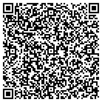 QR-код с контактной информацией организации ВЛАД, ФЕРМЕРСКОЕ ХОЗЯЙСТВО