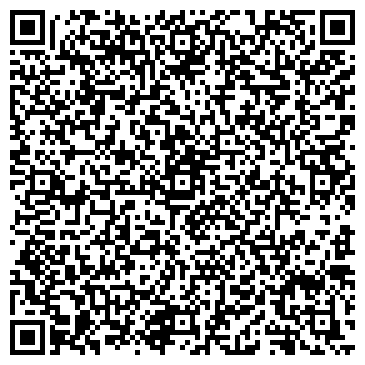 QR-код с контактной информацией организации Первый, ЧП
